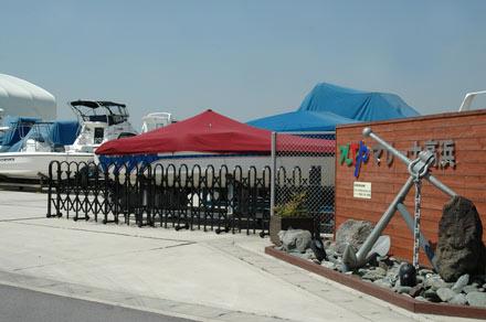 ボートパーク・NTPマリーナ高浜